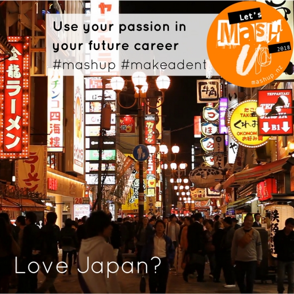 How you can turn your passion for Japanese into a career at Mashup 2018!